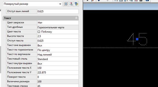 How to put an arbitrary size in avtokada  How to dimension